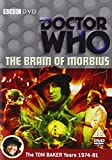 Doctor Who - The Brain of Morbius [UK Import]
