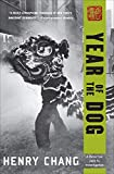 Year of the Dog (A Detective Jack Yu Investigation Book 2) (English Edition)