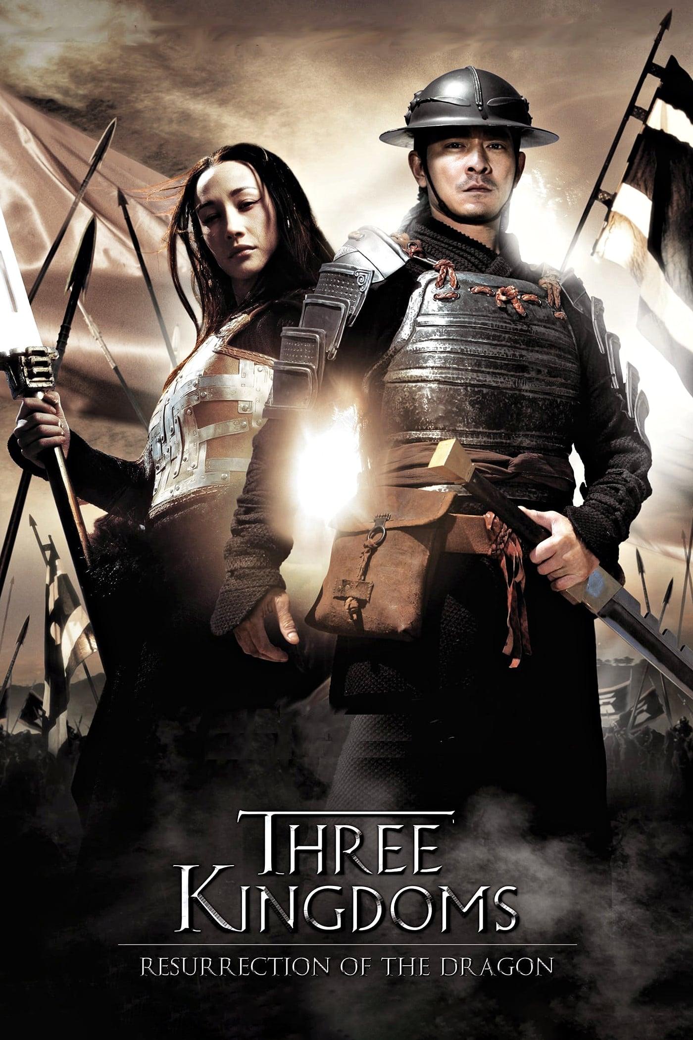 """Plakat von """"Three Kingdoms - Der Krieg der drei Königreiche"""""""
