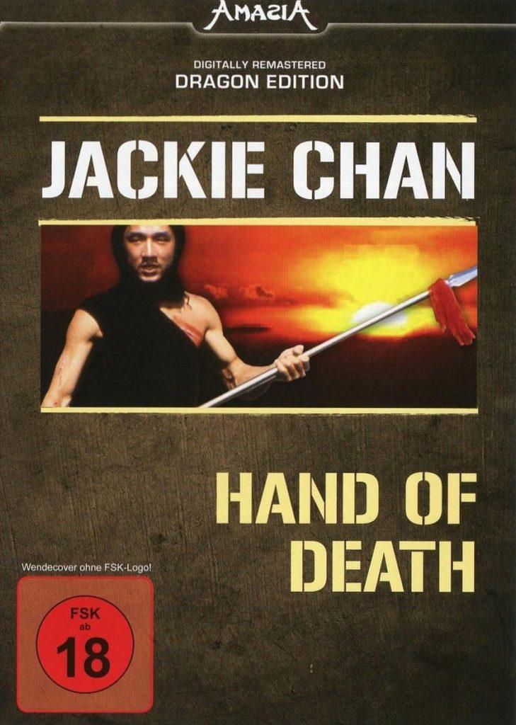 """Plakat von """"Hand of Death"""""""