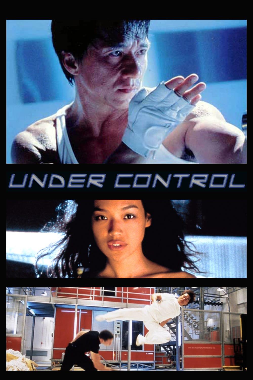 """Plakat von """"Under Control"""""""