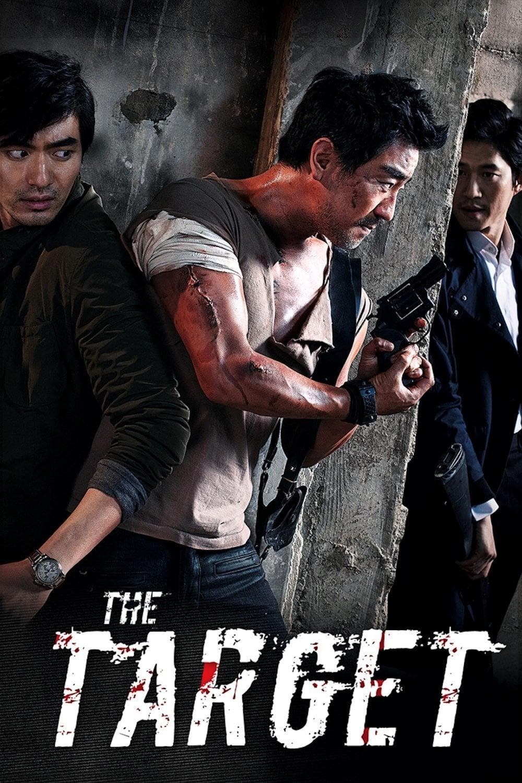 """Plakat von """"The Target"""""""