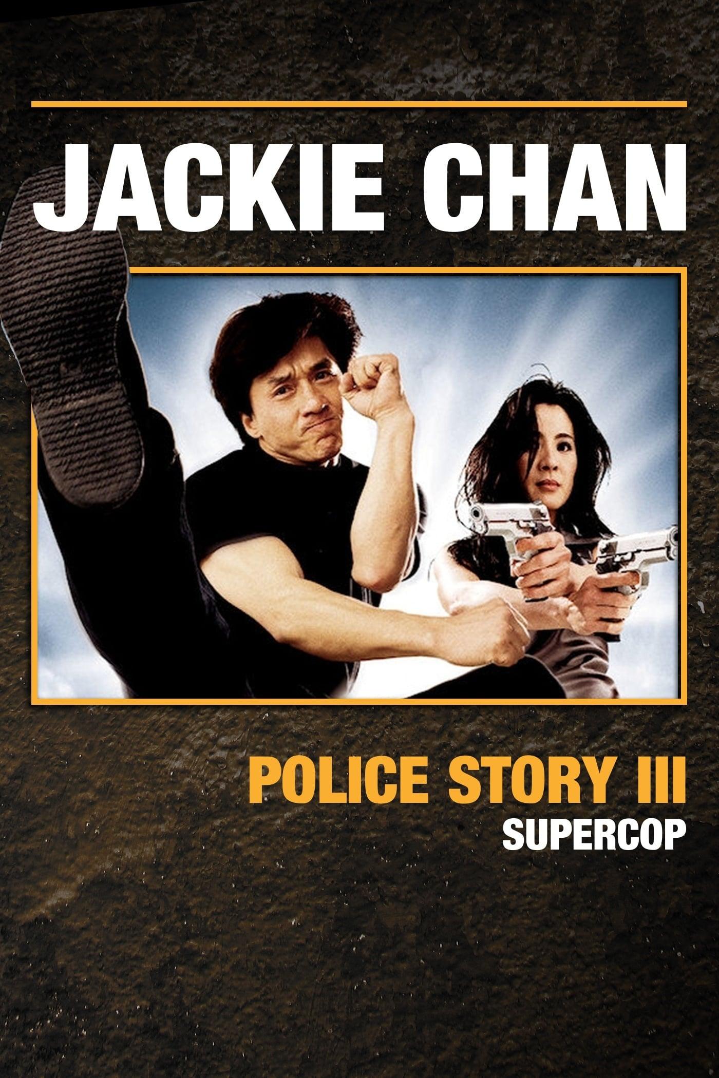 """Plakat von """"Police Story 3"""""""