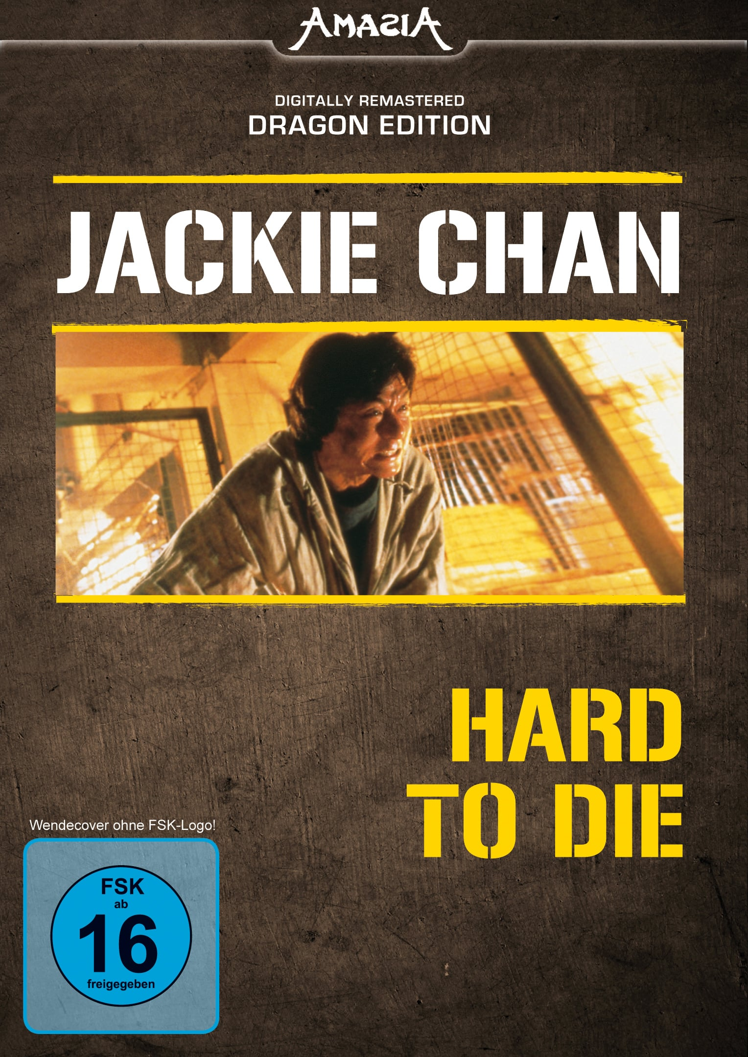 """Plakat von """"Hard to Die"""""""