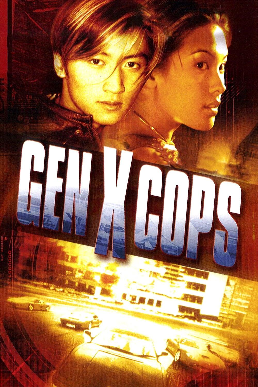 """Plakat von """"Gen-X Cops"""""""