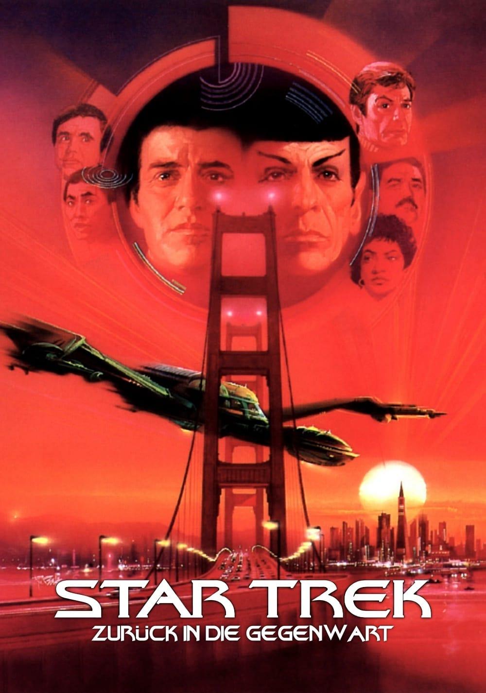 """Plakat von """"Star Trek IV - Zurück in die Gegenwart"""""""