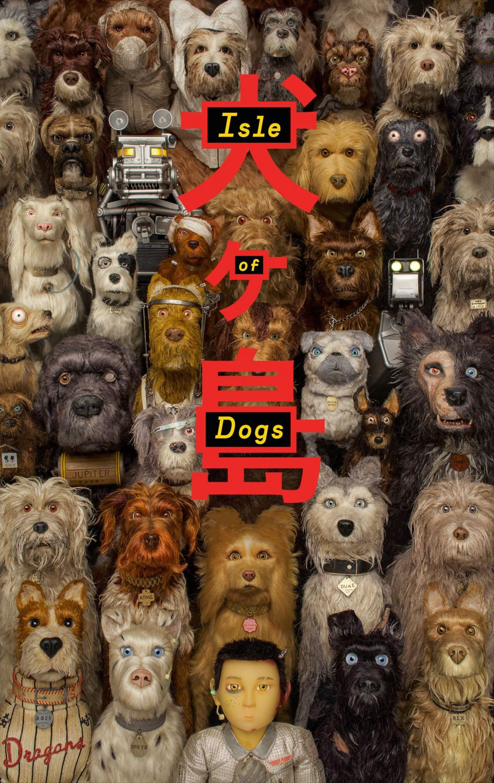 "Plakat von ""Isle of Dogs"""