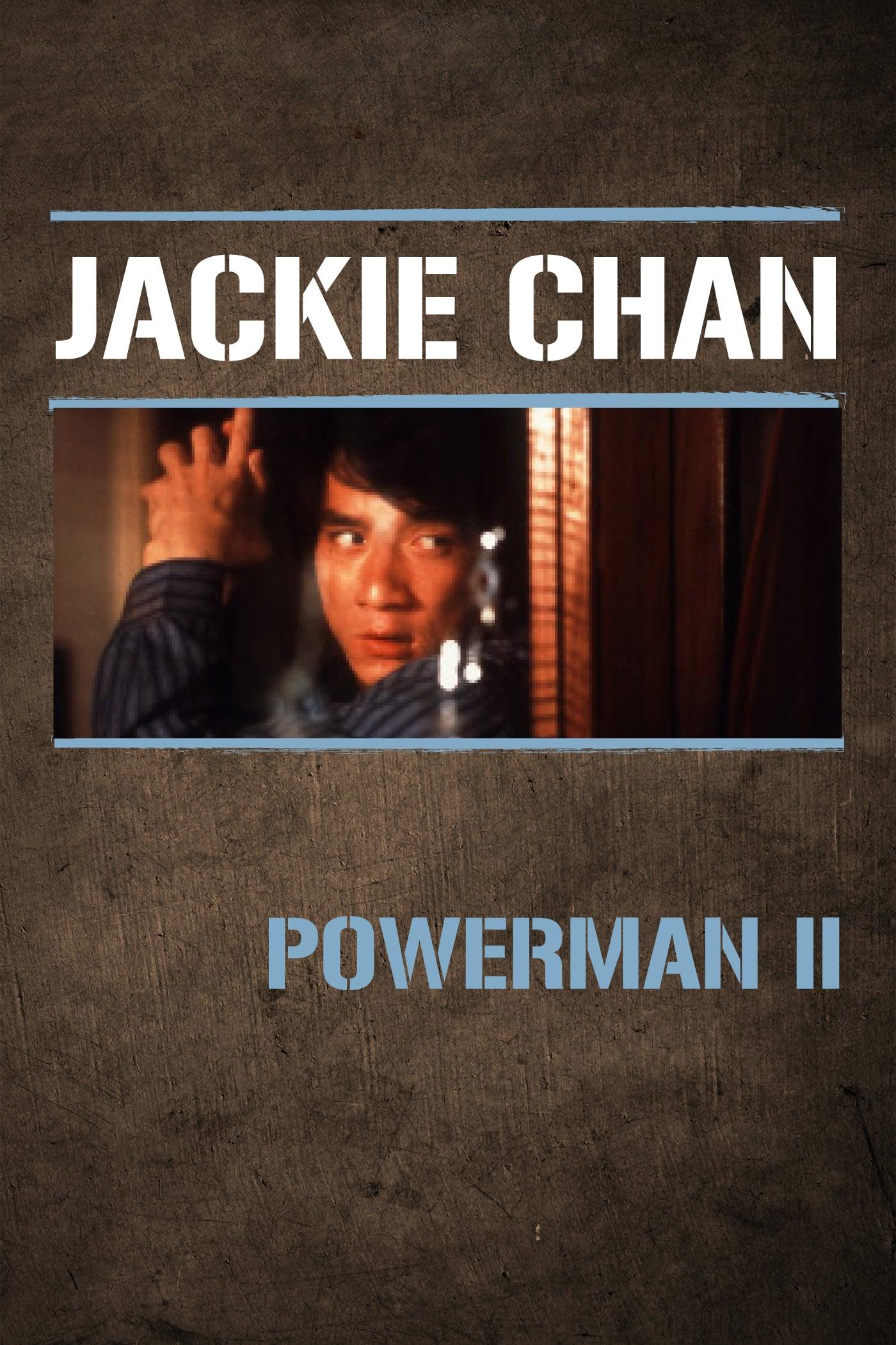 "Plakat von ""Powerman 2"""