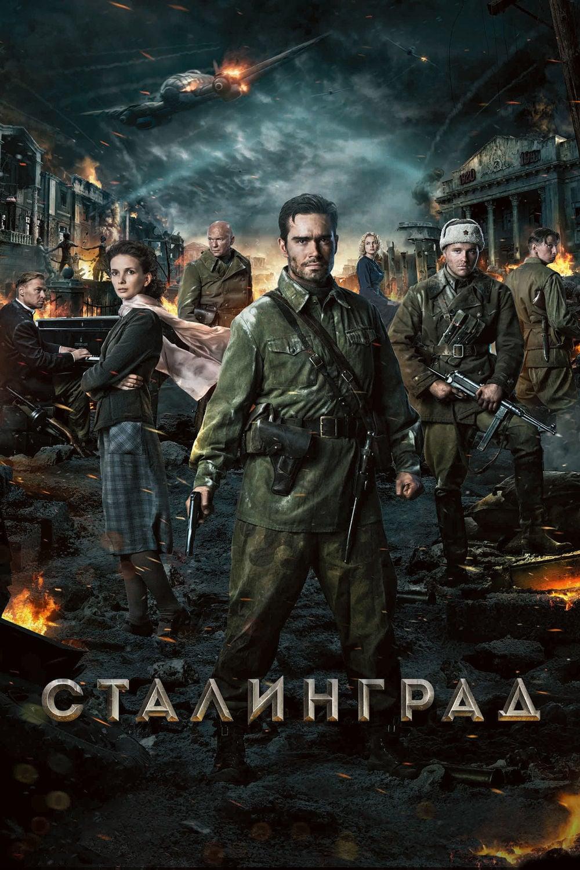 "Plakat von ""Stalingrad"""