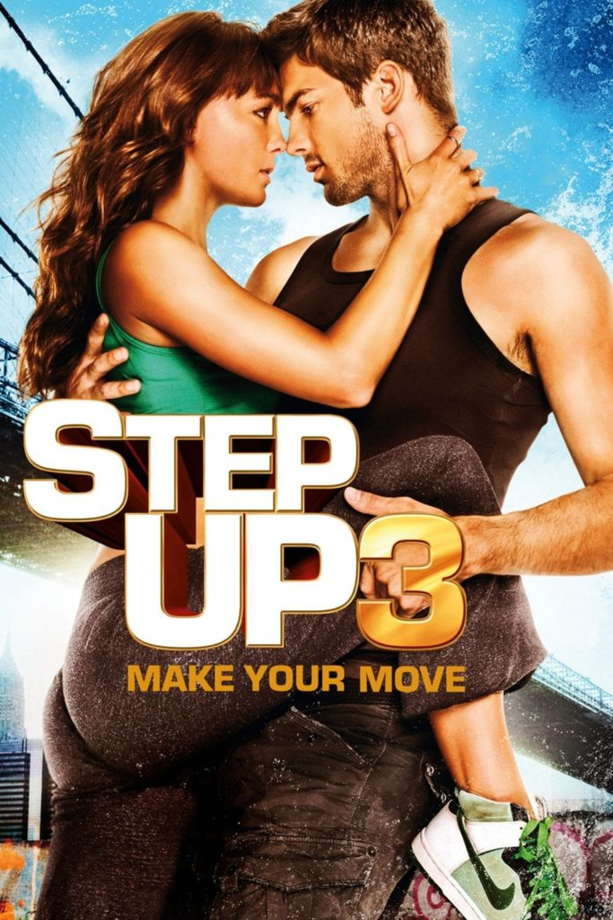 "Plakat von ""Step Up 3D"""