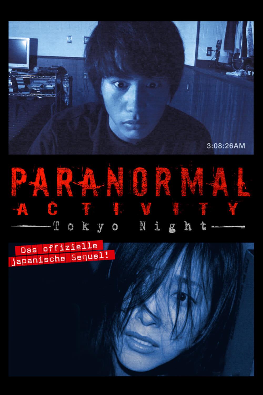 """Plakat von """"Paranormal Activity - Tokyo Night"""""""