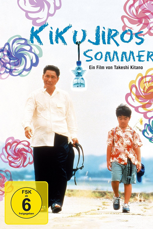 "Plakat von ""Kikujiros Sommer"""