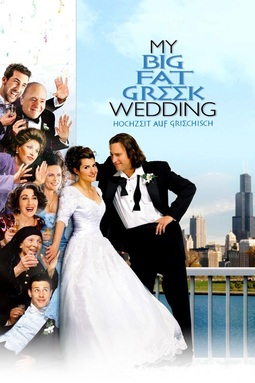 "Plakat von ""My Big Fat Greek Wedding"""
