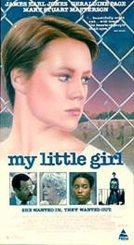 """Plakat von """"Streetgirls"""""""