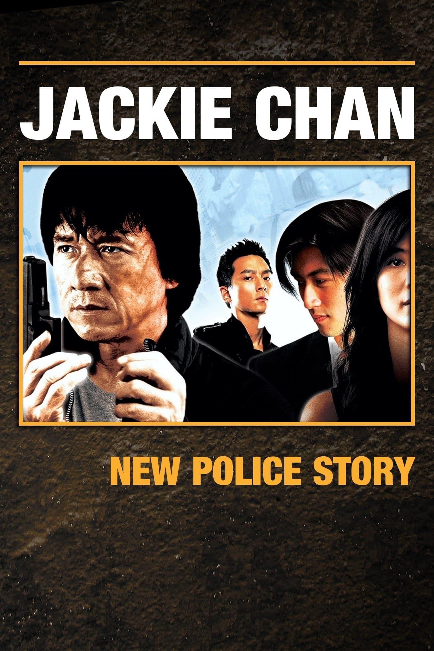 "Plakat von ""New Police Story"""