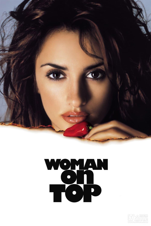 """Plakat von """"Woman on Top"""""""