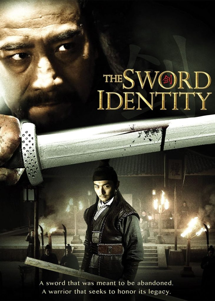"Plakat von ""Sword Identity"""