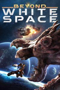 Plakat von Beyond White Space