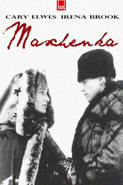 """Plakat von """"Maschenka"""""""