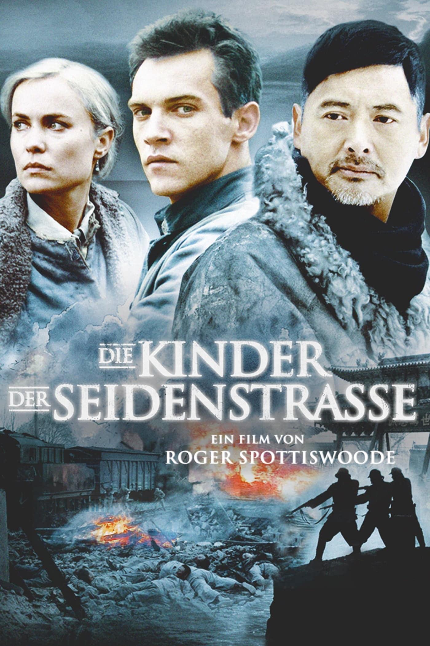 """Plakat von """"Die Kinder der Seidenstraße"""""""