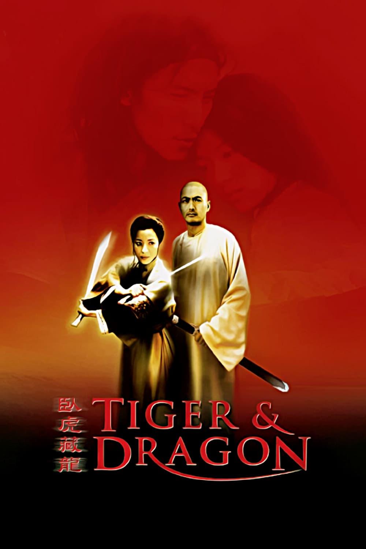 """Plakat von """"Tiger & Dragon"""""""