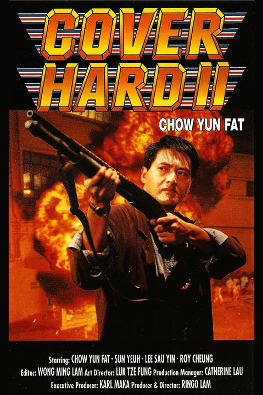 """Plakat von """"Cover Hard II"""""""