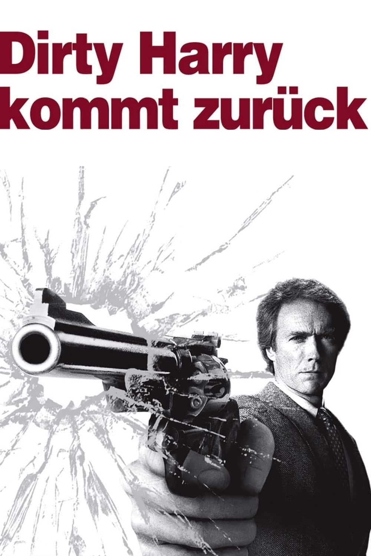 """Plakat von """"Dirty Harry kommt zurück"""""""
