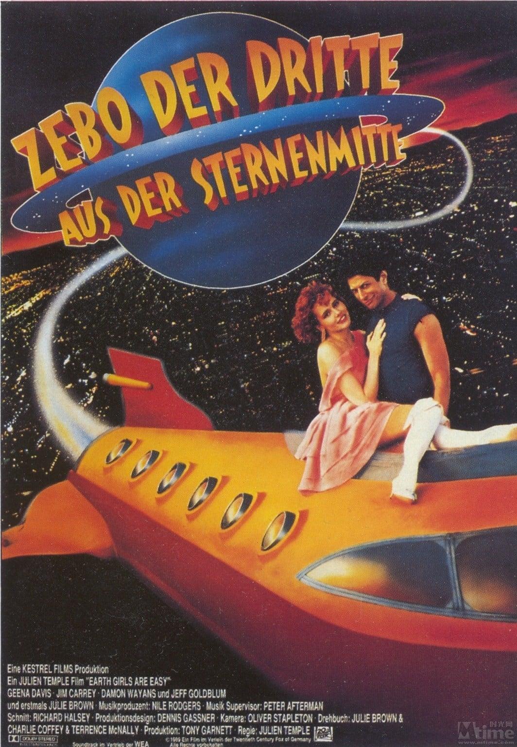 """Plakat von """"Zebo, der dritte aus der Sternenmitte"""""""