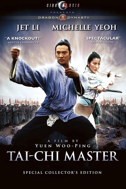 "Plakat von ""Tai Chi"""